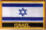 Israel Embroidered Flag Patch, style 09.